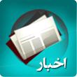 موسسه فرهنگی هنری سپهر سوره هنر - جشنواره ها و محافل - روابط عمومی